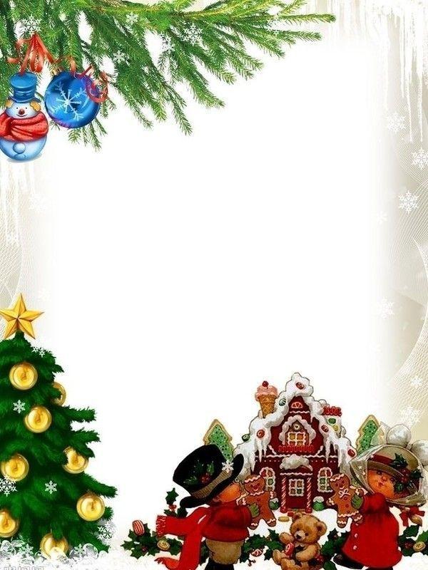 christmas-borders-and-frames-png